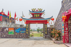 Dorf der chinesischen Art Antichon-Dorfs Stockfotografie
