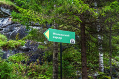 Dorf Ruskeala, Sortavala, Republik von Karelien, Russland, am 14. August 2016: Gebirgspark, Index ` das italienische Steinbruch ` Lizenzfreie Stockfotografie