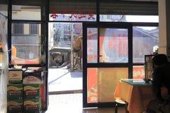 Dorfrindfleischrestaurant Lizenzfreie Stockfotos