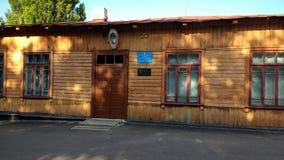 Dorfschule Lizenzfreie Stockfotos