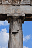 Doric column and faded inscription Royalty Free Stock Photo