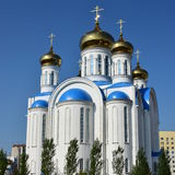 Dormition Cathedral in Astana Stock Image
