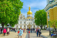 The Dormition Cathedral Royalty Free Stock Photos