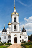 Dormition Cathedral of Kremlin in Dmitrov, Russia Stock Image