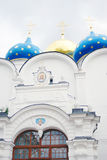 Dormition Cathedral in Trinity Sergius Lavra Royalty Free Stock Photography