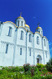 Dormition Cathedral 1160 in Vladimir, Russia Royalty Free Stock Photos
