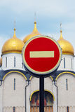 Dormition church. Moscow Kremlin. UNESCO World Heritage Site. Royalty Free Stock Images