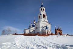 ` Dormition da igreja ortodoxa do russo do ` de Theotokos Fotos de Stock