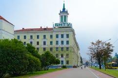 Dormitory of Belorussian National Technical University, Minsk, Belarus. MINSK, BELARUS - AUGUST 17, 2018: Unknown people walk along Independence Avenue near royalty free stock image