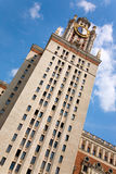 Dormitory of Moscow State University. Dormitory of Moscow State Univercity against a background of blue sky Stock Image