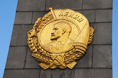 Dorogomilovskaya Zastava广场,莫斯科,俄国联邦城市,俄罗斯联邦,俄罗斯 库存图片