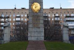 Dorogomilovskaya Zastava广场,莫斯科,俄国联邦城市,俄罗斯联邦,俄罗斯 库存照片