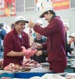 Dorogomilovsky agricultural market Royalty Free Stock Image