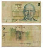 Nota interrumpida del shekel del israelí 5 Foto de archivo libre de regalías
