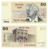 Nota interrumpida del dinero del shekel del israelí 50 Fotografía de archivo libre de regalías