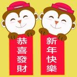 Dos monos con las banderas chinas del Año Nuevo Imagenes de archivo