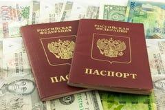 Dos pasaportes Imagen de archivo