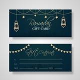 Dos sistemas del diseño de tarjeta del vale con la decoración de la linterna de oro del color para Ramadan Kareem stock de ilustración