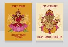 Dos tarjetas con sentar Lord Ganesha y los goddes indios Lakshmi Imagen de archivo libre de regalías