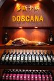 doscana意大利酒 免版税库存照片