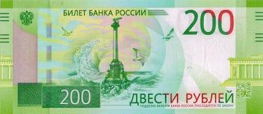Doscientas rublos rusas 2017