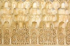 Dossel com stonework. Salão das duas irmãs. Imagem de Stock