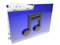 Dossiers d'audio d'icône Images stock