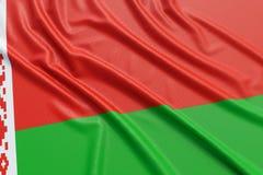 dostępne Białorusi okulary flagę stylu wektora Zdjęcie Royalty Free