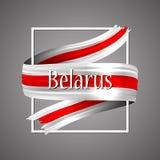 dostępne Białorusi okulary flagę stylu wektora Oficjalni obywatelów kolory Białoruszczyzny 3d realistyczny faborek Falowanie chwa Ilustracja Wektor