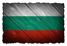 dostępne Bulgari flagi okulary stylu wektora Obrazy Royalty Free