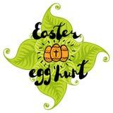 dostępny karciany Easter eps kartoteki powitanie Zaproszenie dla dzieci gemowych Obraz Stock