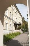 Dostoevskiy flat-museum Royalty Free Stock Image