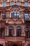 Dostoevskogo street 38 Stock Image