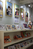 Dostosowywający kreskówka sklep Zdjęcia Royalty Free