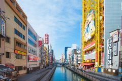 Dotoburi canal contain billbord and foodshop in osaka,japan. OSAKA,JAPAN - February 2, 2016 :Dotoburi canal contain billbord and foodshop in osaka,japan Stock Images