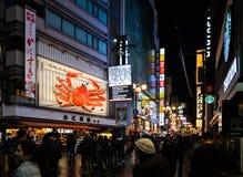 Dotombori area, Osaka, Japan Royalty Free Stock Photography