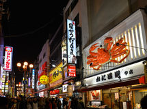 Dotombori area, Osaka, Japan Royalty Free Stock Photo