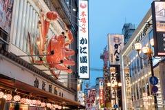 Dotombori-Bezirk in Osaka Stockbild