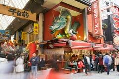 Dotombori-Bezirk in Osaka Lizenzfreies Stockfoto