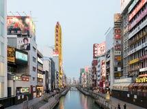 Dotombori District in Osaka. Royalty Free Stock Images