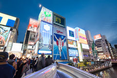 Dotombori District in Osaka. Stock Image