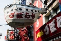 Dotombori District in Osaka. Stock Photos