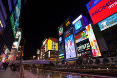 Dotombori, Nipponbashi, Osaka Japan Royalty Free Stock Photo
