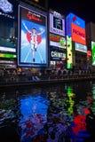 Dotombori, Nipponbashi, Osaka Japan Royalty Free Stock Photos