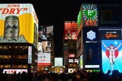 Dotombori, Osaka, Japan Royalty Free Stock Photos