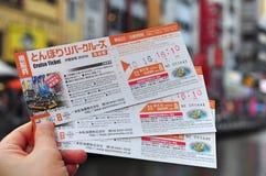 Dotombori River Cruise ticket Stock Photos