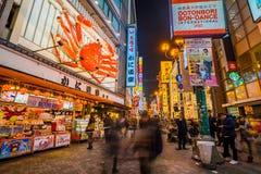 Dotombori shopping street in Osaka, Japan Royalty Free Stock Photos