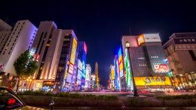 Dotonbori区在大阪,日本 免版税库存图片