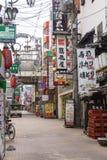 dotonbori日本大阪 免版税图库摄影
