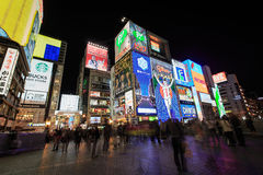 Dotonbori,大阪,日本 免版税库存图片